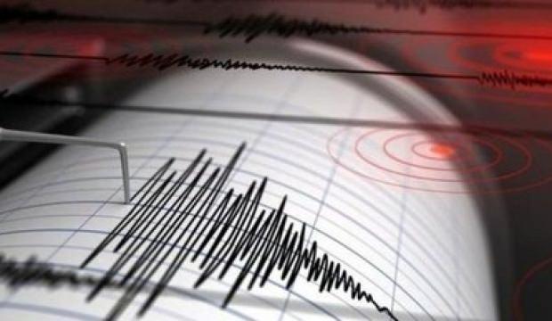 Son dakika haberi: İstanbul'da deprem! Büyüklüğü...