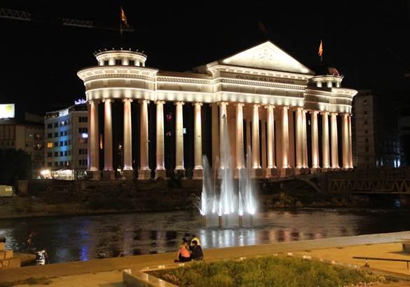 Türkiye ve Makedonya Üniversiteleri Arasındaki Denklik Anlaşması kaldırıldı 2017