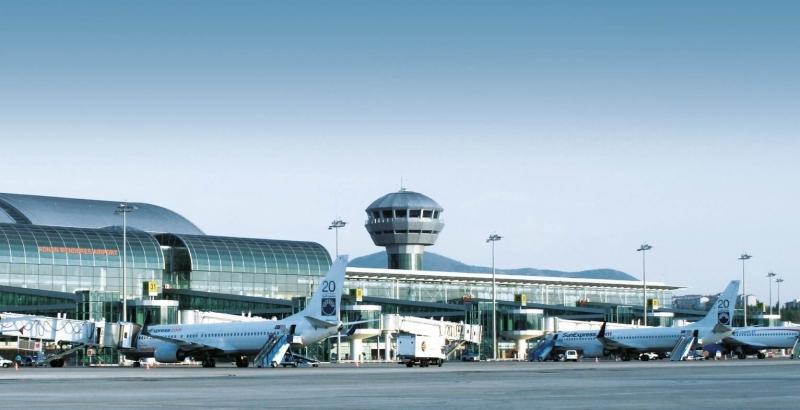 Yozgat, Rize-Artvin Toplam 7 Bölgeye Yeni Havalimanı Yapılacak