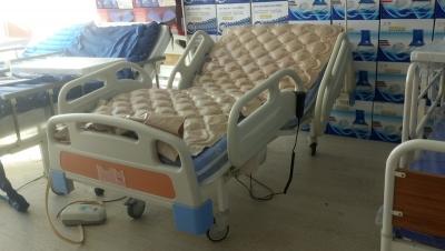 Hasta Yataklarının Sağladığı Kolaylıklar