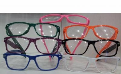 İmaj Gözlüğü Modelleri