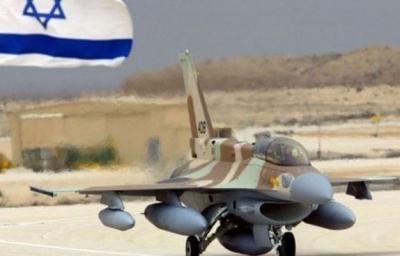 İsrail ordusu duyurdu: Saldırı başladı!