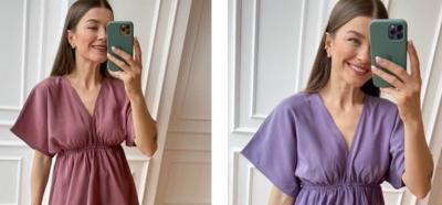 Kadın giyim markası Suestore