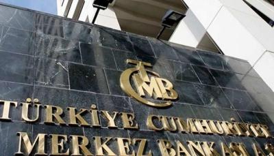 Merkez Bankasının Yıl Sonu Dolar Beklentisi