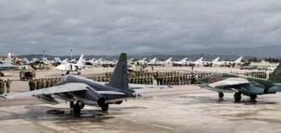 Suriye'de Askeri Üsse Füze Saldırısı!