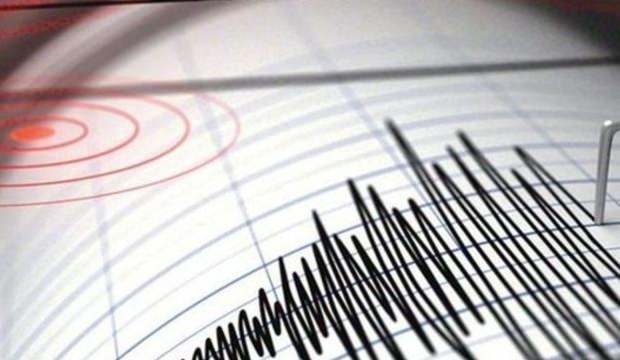 Tunceli Pülümür'de 4.2 şiddetinde deprem